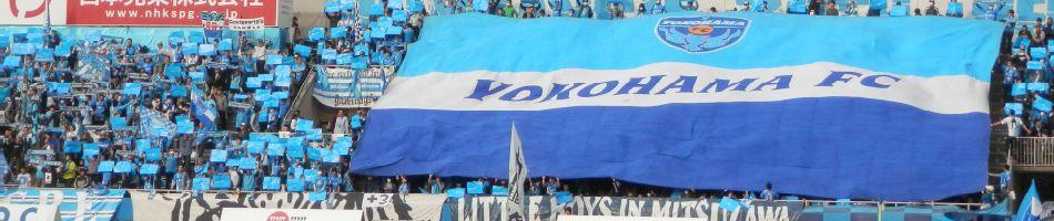 ゆるゆる横浜FC